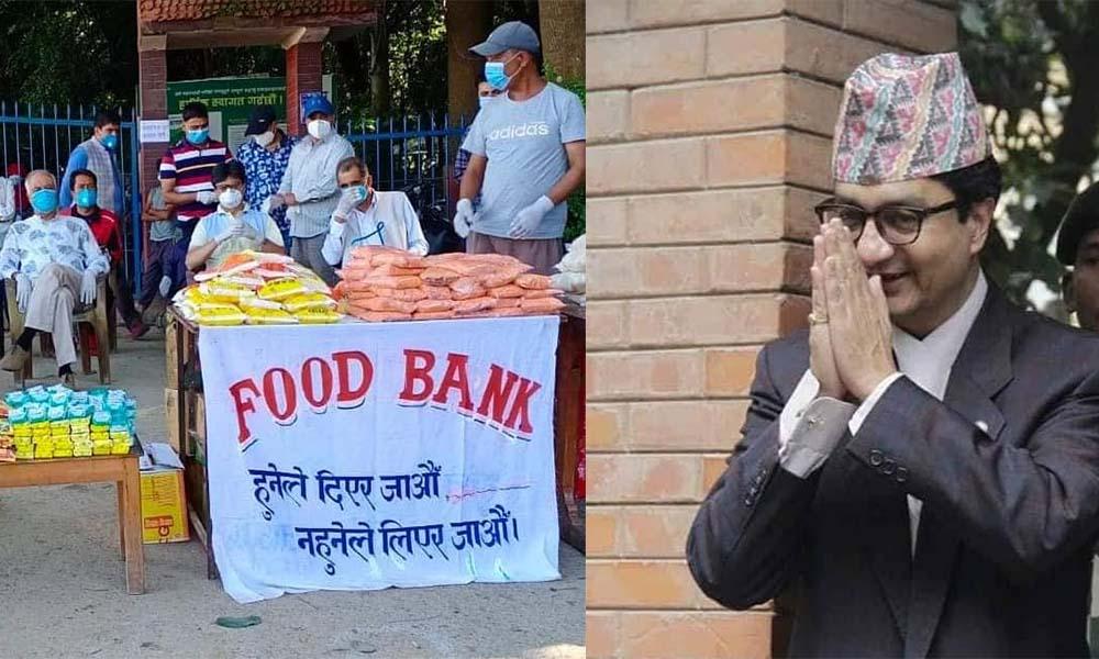 फुड बैंक सञ्चालनमा रोक लगाएको प्रति कांग्रेस नेता राणाको गम्भीर ध्यानाकर्षण