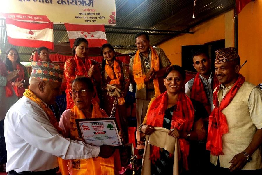 महिलाहरुको चाडलाई महत्वहिन बनाउन कम्युनिष्ट सरकार सक्रियः लिला नेपाल