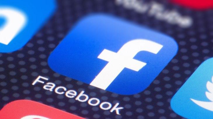 फेसबुकको दुरुपयोग गरेको आरोपमा १२ जना पक्राउ