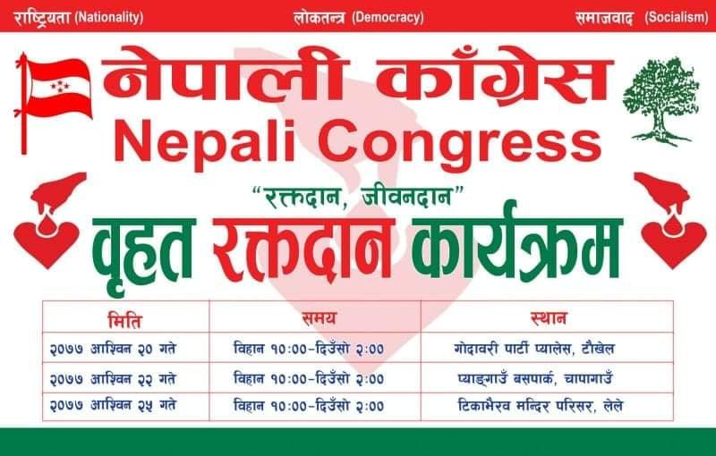 नेपाली कांग्रेस ललितपुरले आयोजना गर्यो बृहत रक्तदान कार्यक्रम,४०० भन्दाबढी सहभागी हुदै