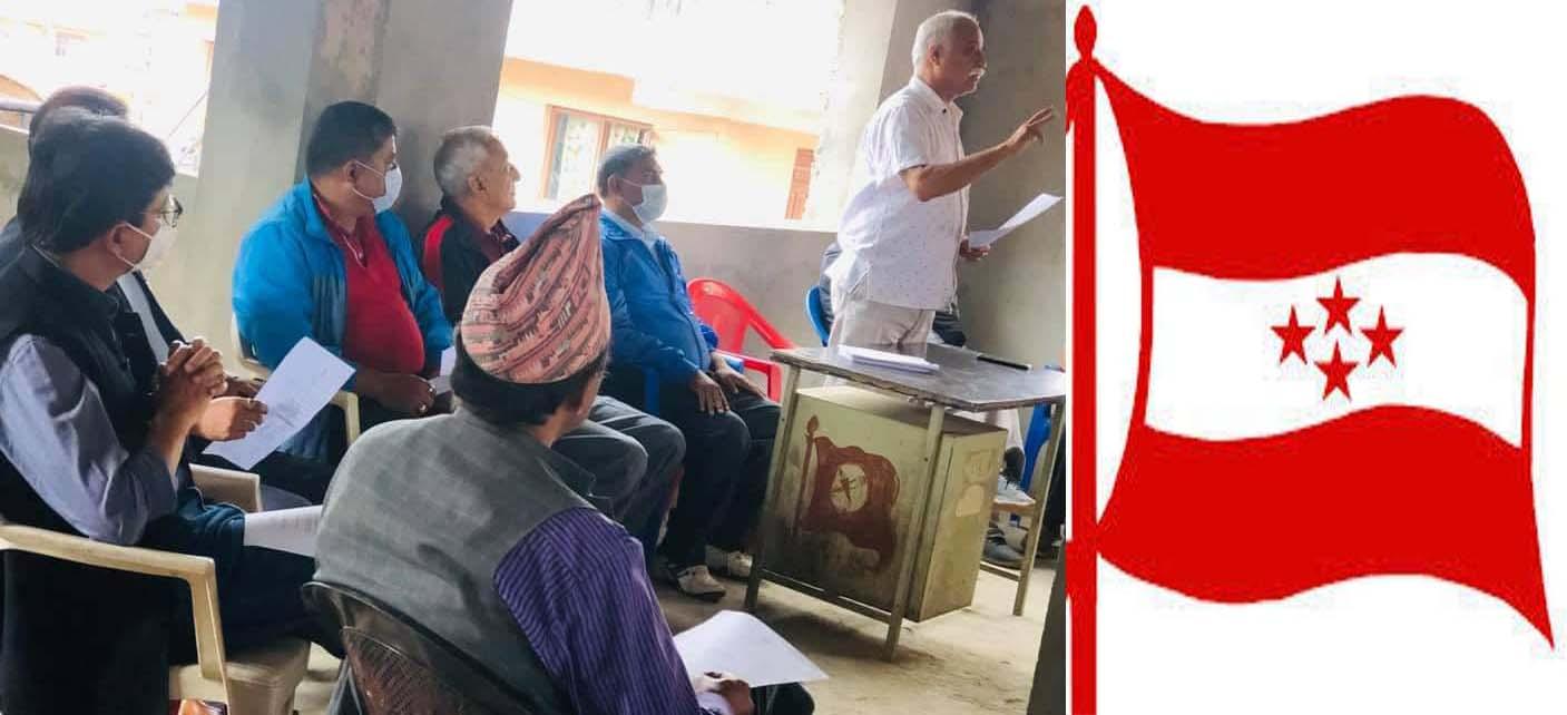 नेपाली काँग्रेस ललितपुरद्वारा क्रियाशील सदस्यता वितरण सुरु गर्ने निर्णय