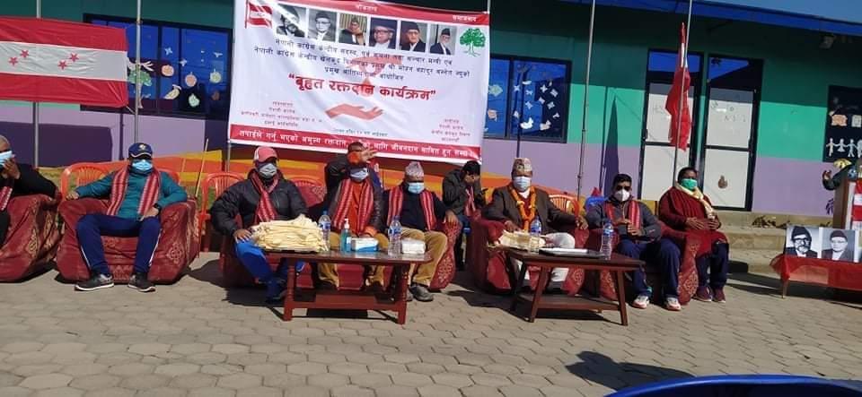 काठमाडौंको गोठाटारमा काङ्ग्रेस खेलकुद विभागको रक्तदान कार्यक्रम भव्यताका साथ सम्पन्न