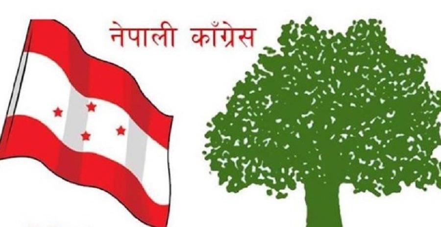 कांग्रेस कञ्चनपुरका नौ वटै स्थानीय तहमा नेतृत्व चयन
